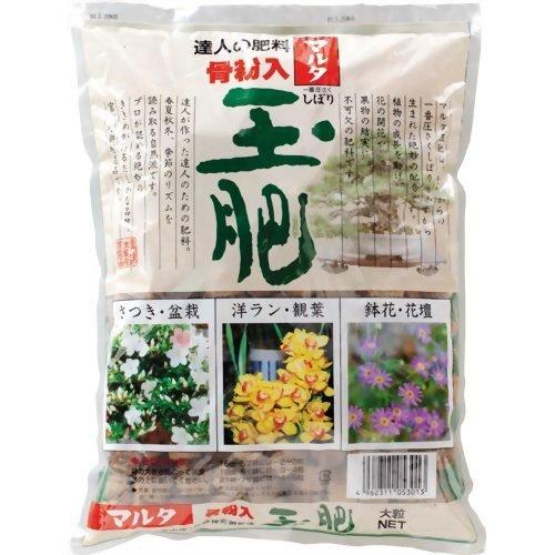 Abono para bonsai de lenta liberación Joy Tamahi