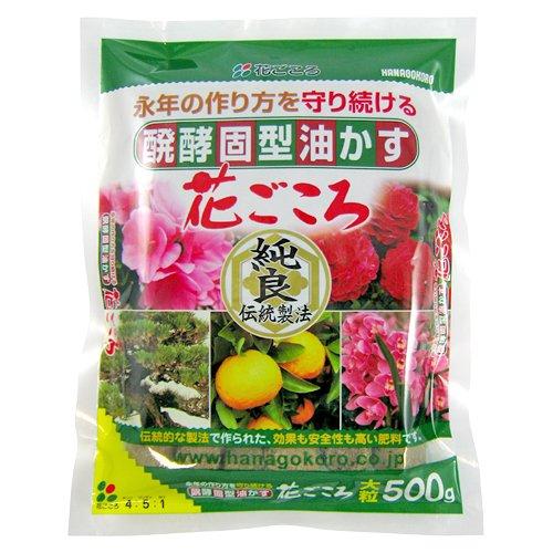 Abono bonsai japonés Hanagokoro