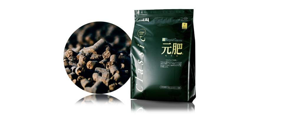 abono biogold classic para bonsai en formato pellet