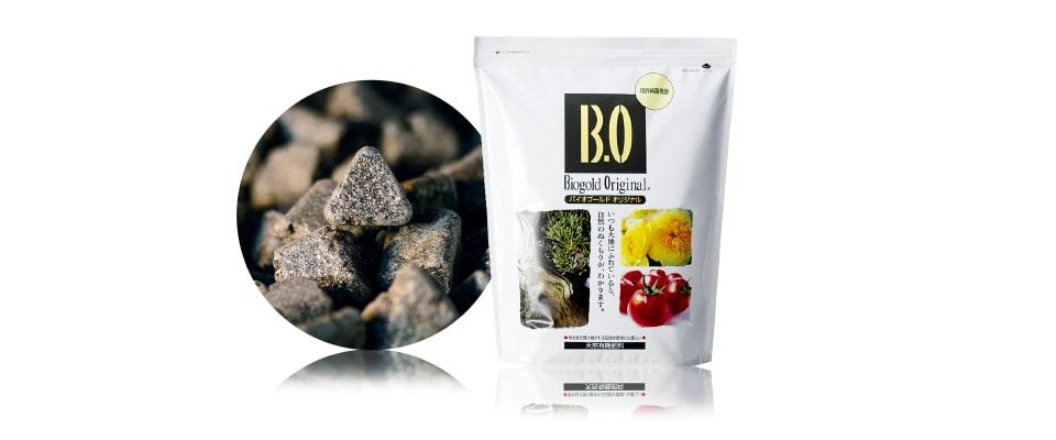 comprar abono biogold para bonsai